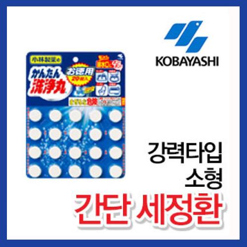 [현재분류명],간단세정환_소형(BH-056),청소소품,세정제,배수구세정,개수구세정,변기세정