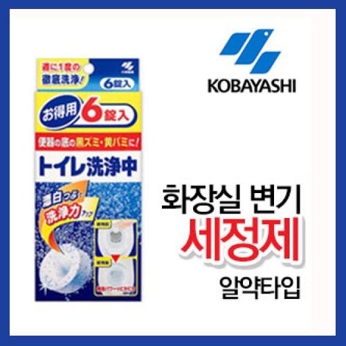 [현재분류명],화장실 변기 세정제_알약타입(BH-060),청소소품,세정제,변기세정,가루세청,화장실청소