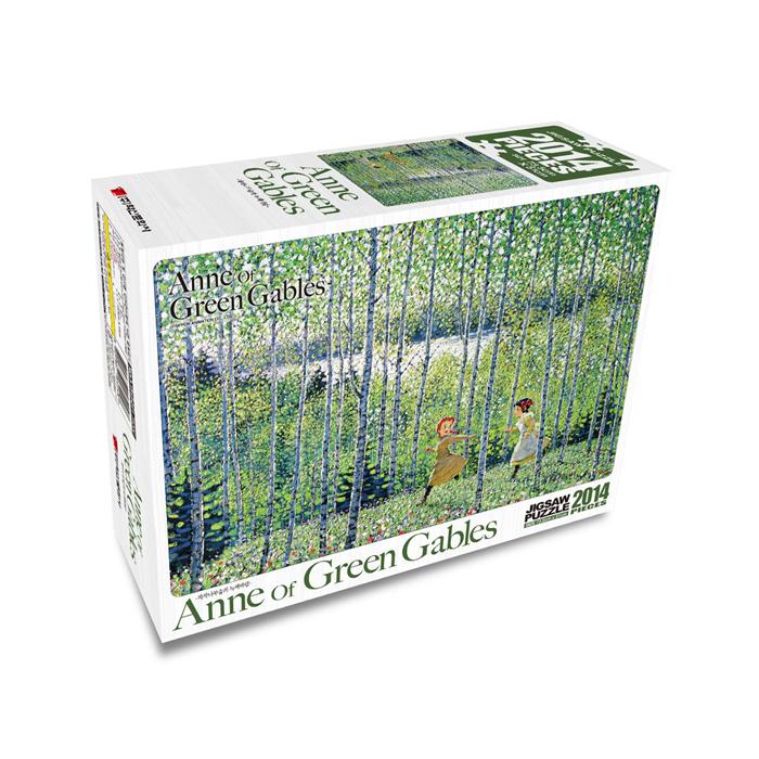 [현재분류명],빨강머리앤 퍼즐 2014P_자작나무숲의 녹색바람,퍼즐,직소퍼즐,퍼즐액자,퍼즐만들기,직쏘퍼즐